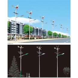 东海太阳能路灯板、太阳能路灯板报价、秉坤光电科技(多图)缩略图