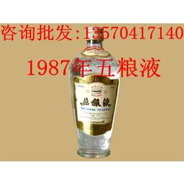 厂家直销1987年五粮液玻璃瓶白标