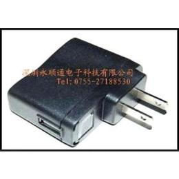 <em>手机充电器</em>,USB充电器,手机直<em>充</em>