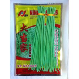 供应南京豆角籽包装袋-南京豆角种包装袋-可定做-可来样加工