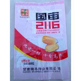 大连苞米籽包装袋-大连苞米种包装袋-可来样加工