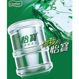 珠江新城怡宝桶装水订水电话