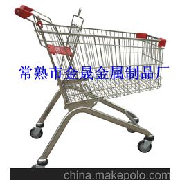 厂家直销)超市手推车,款式齐全,价格优惠