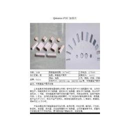 供应OniceMZFRQdonice-PTC加热片