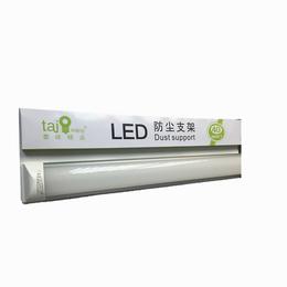 供应 泰祥LED精品防尘支架