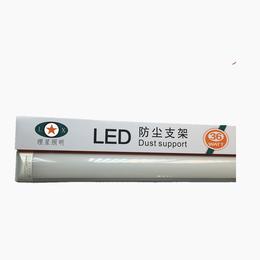 供应 理星<em>LED</em>防尘支架