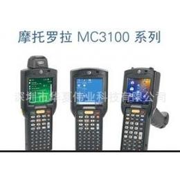 <em>PDA</em> MC3190-RL3S04EOA