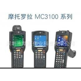 工业用条码扫描仪 symbol ls1203