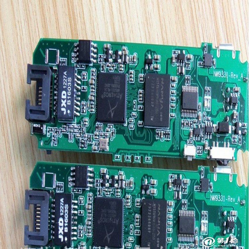 厂家直销3g无线路由器主板外壳rt5350 150m带移动电源