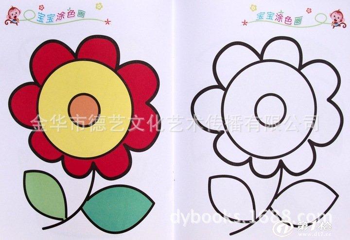 婴幼儿童绘画涂色连线填色宝宝学画画的书籍画册批发3-6岁幼儿园