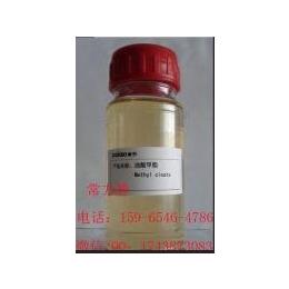 莱芜供应脂肪酸甲酯出厂价一吨价格