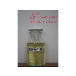 太原脂肪酸甲酯添加在柴油中的好处