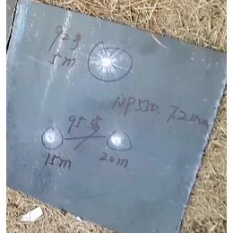 国产防95式防护装甲钢板NP550
