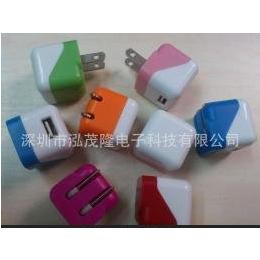 双色折叠<em>手机充电器</em>、<em>5V1A</em>手机智能充电器、双色手机智能充电器