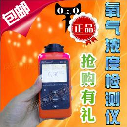 EST-10-O2氧气O2气体浓度检测声光报警仪