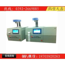 TX-9000S微机双控全自动量热仪-厂家直销-全自动量热仪