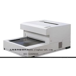Array 2905HD 工业级激光底片数字化扫描仪信息
