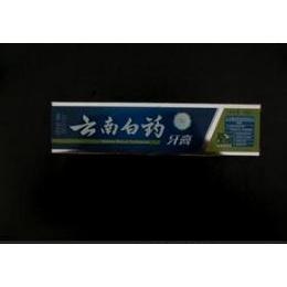 云南白药牙膏(留兰香型)100g缩略图