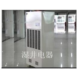玉树湿井电器,买除湿机优选湿井除湿器,中国十大品牌