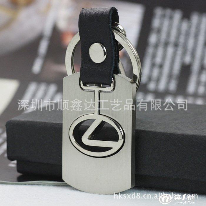 汽车标志钥匙扣,品牌汽车标志钥匙扣,金属钥匙扣,定制
