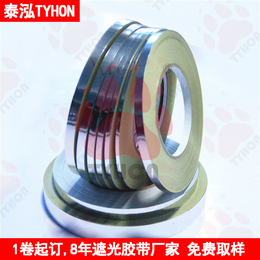 泰泓直销TH065S65不透光不导电亮银龙遮光亮银膜
