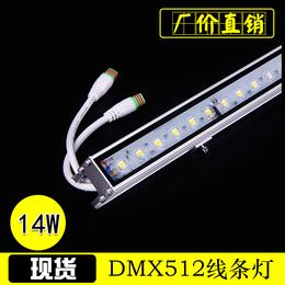 <em>LED</em><em>线条</em><em>灯</em>厂家<em>LED</em><em>洗</em><em>墙</em><em>灯</em><em>LED</em>投光灯<em>LED</em>护栏管光特灯饰