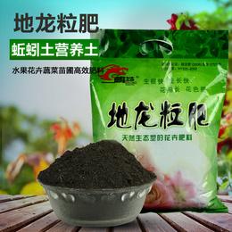 陕西稼时代大量供应蚯蚓土营养土阳台蔬菜有机肥料盆栽营养土