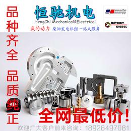 奔驰MTU发动机配件 MTU发电机配件全国直销