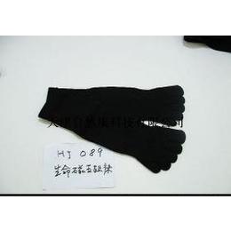 天津加工厂批发供应袜远红外五指袜