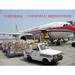 慈溪到青岛空运慈溪至北京空运15888567378
