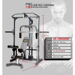 JX-SM3000 多功能史密斯天津健身器材直营