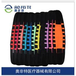 供应彩色护腰OK布护腰2016年新款彩色固定支撑护腰批发零售
