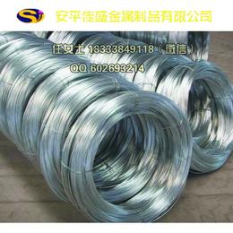 安平佳盛厂家热镀锌铁丝国家标准锌铝合金丝包覆pvc铁丝