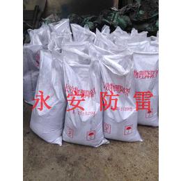 沧州泊头降阻剂品种齐全价低质高