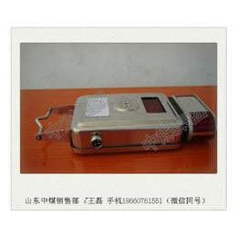 GTH500一氧化碳传感器矿用一氧化碳传感器