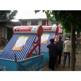 山东太阳能热水器知名品牌中科蓝天太阳能产品销售全国