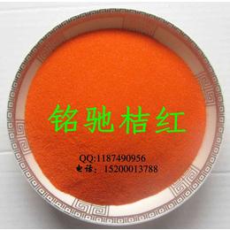 桔红彩砂 染色彩砂 40 80 目红色彩砂 金黄彩砂厂家直销