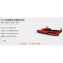 深圳大鹏金属不锈钢塑料各材料切割F500W光纤激光切割机