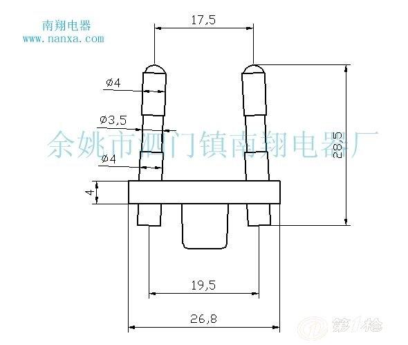 第一枪 产品库 电工电料,线缆照明 电工电料 插头 供应欧洲插头支架