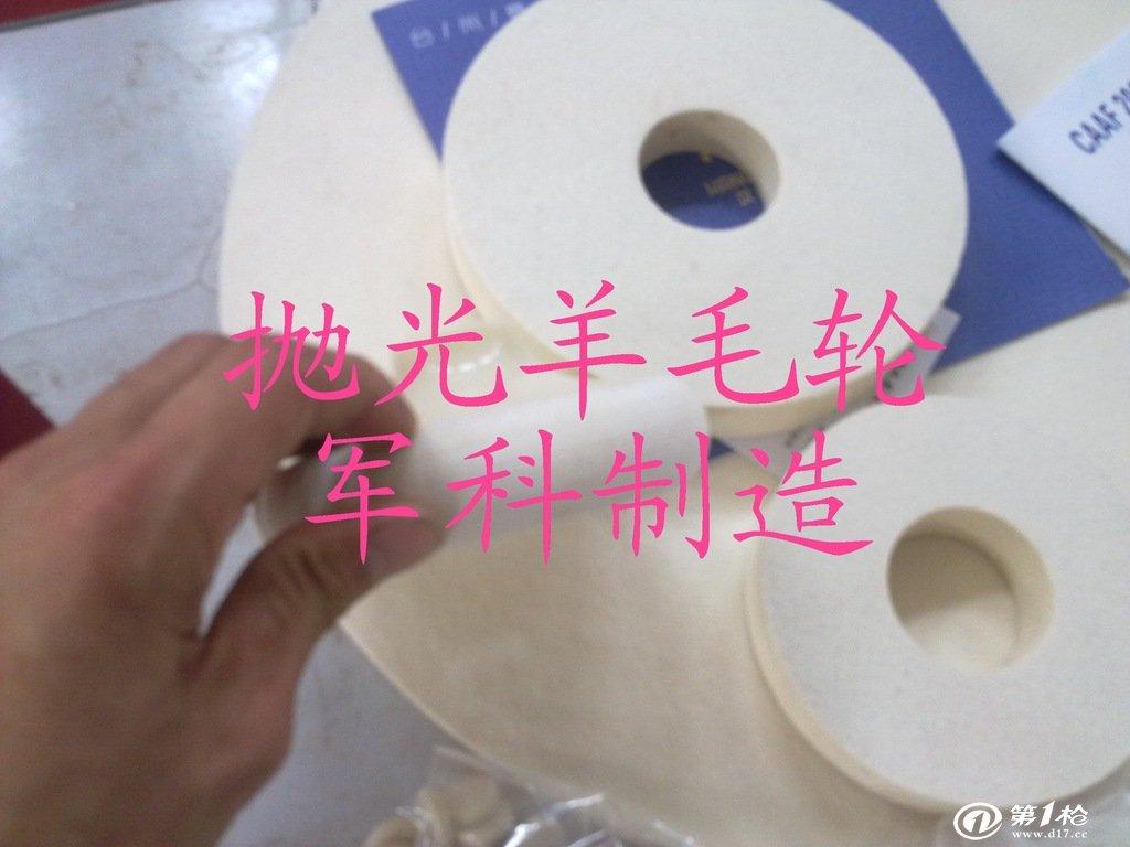 油桶手工制作体育器材
