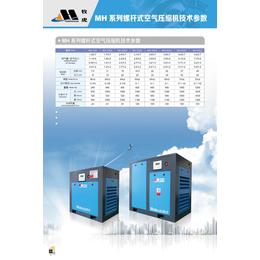 供应上海复盛油过滤器过滤器维修安全可靠