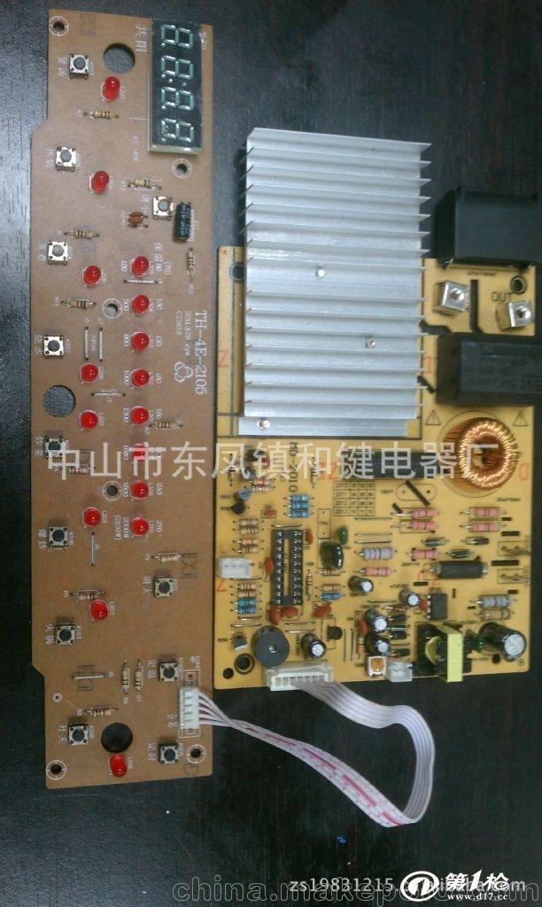 第一枪 产品库 电子元器件 线路板/电路板 特价电磁炉主板套