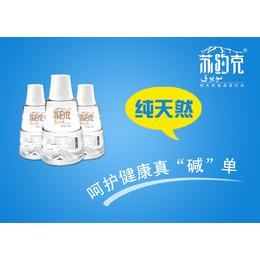 苏约克苏打水----弱碱性无糖含氧饮用水