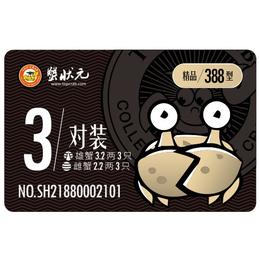 阳澄湖大闸蟹优选蟹状元全国40家直营店同步销售