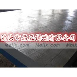 鼎至铸造厂家铸铁划线平台的生产工艺流程基本是