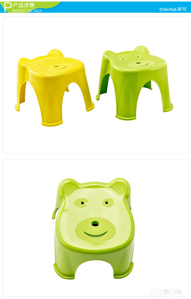 第一枪 产品库 家居用品,母婴,玩具 家具 椅子,凳,榻 供应茶花0849
