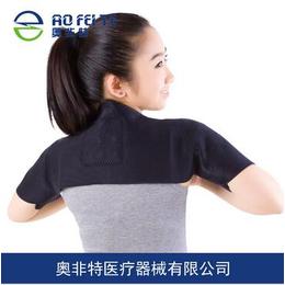 保暖自发热护肩 托玛琳双护肩坎肩双护肩厂家批发支撑肩部护肩带
