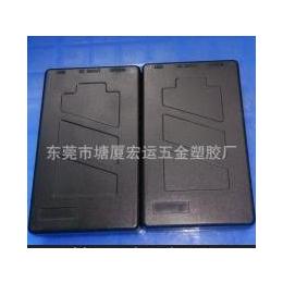 供应电源适配器<em>塑胶外壳</em>/充电器<em>塑胶外壳</em>