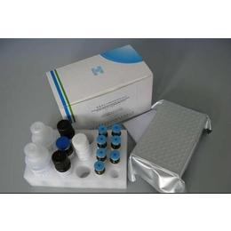 人胶质细胞系来源的神经营养因子(GDNF)ELISA Kit