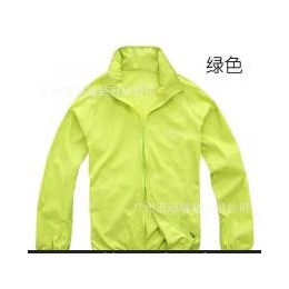 供应蓝迈20140328户外运动服 男士风衣 防水透气